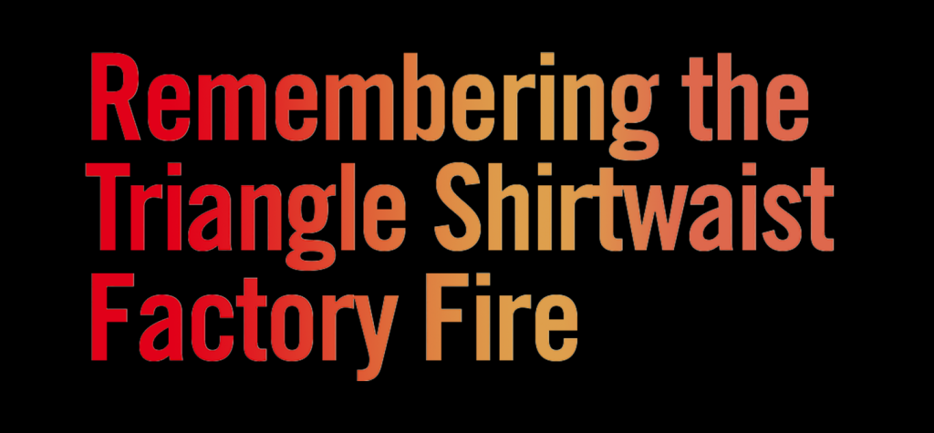 Triangle Shirtwaist Fire2